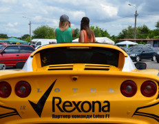 Integrated. Rexona F1_RTR