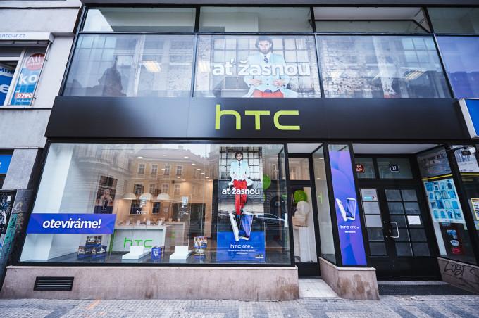 HTC brand shop Prague